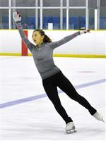 フィギュア坂本花織「出来が悪かった」 公開練習でジャンプ低調