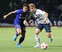 FC東京、G大阪が敗れる 天皇杯サッカー3回戦