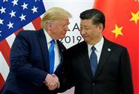 米政府、対中制裁関税「第4弾」の一部を12月まで延期 貿易交渉の余地残す