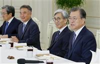 文大統領「名誉回復に最善」 韓国で「慰安婦の日」、対日抗議集会も