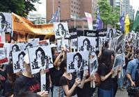 台湾、豪州でも慰安婦問題の抗議活動