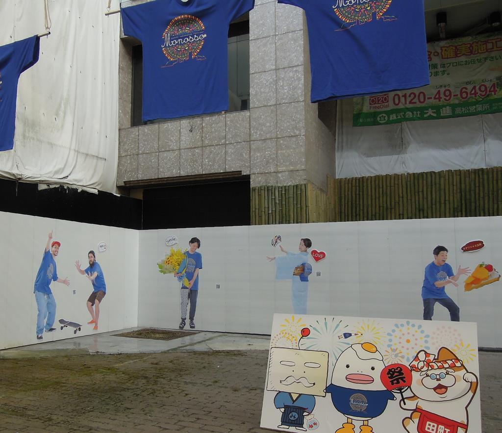 「第54回さぬき高松まつり」を盛り上げようと、商店街に設けられたフォトスポット=高松市