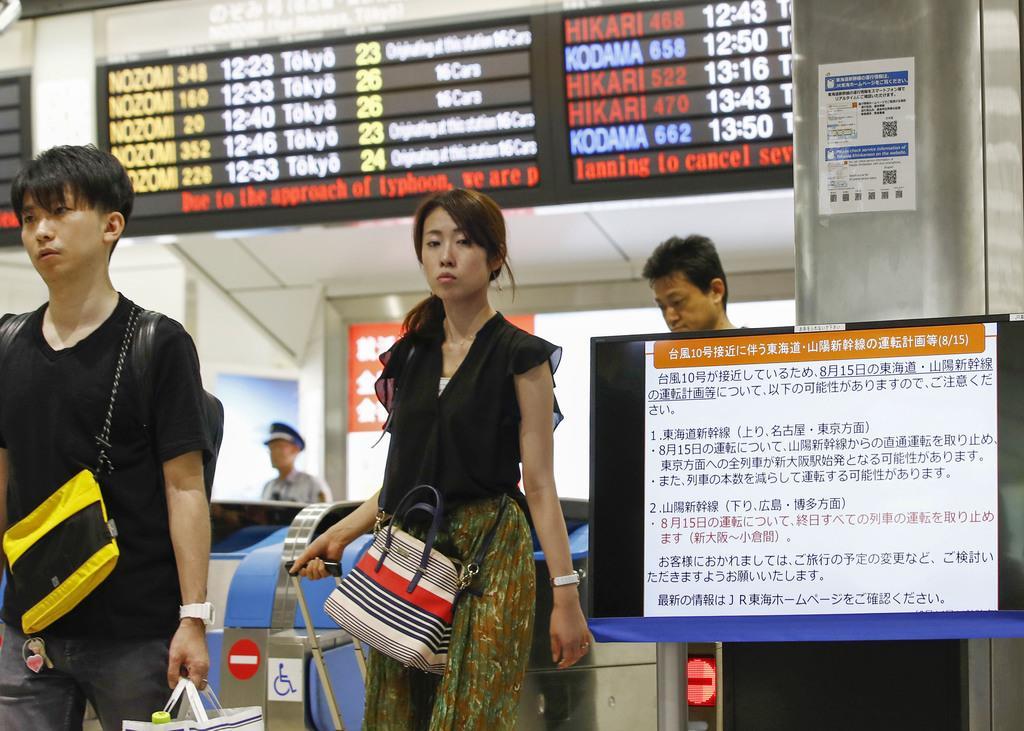 台風10号接近を知らせるJR新大阪駅のモニター=14日午後0時23分