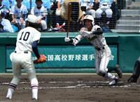 鶴岡東が選抜準Vの習志野撃破  集中打浴びせて9得点