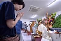 あと1日、終戦が早ければ… 大阪・京橋駅空襲で慰霊祭