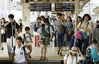 お盆Uターンに台風10号が直撃 東京駅混雑