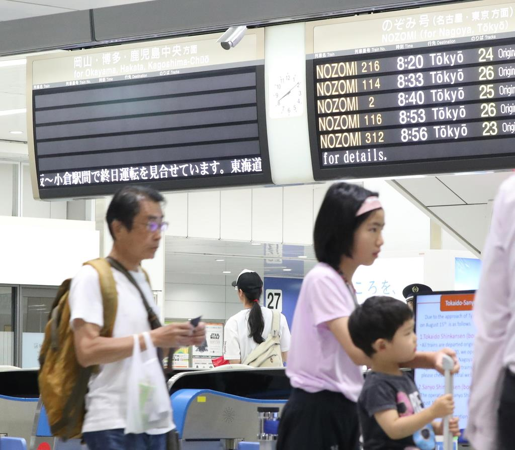 運休の為、行き先表示が消えた山陽新幹線の電光掲示板(左)=15日午前、JR新大阪駅(恵守乾撮影)