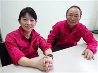 井上鉄工所 裕子専務が社長に昇格 「一緒に働こうと言える会社」目指す