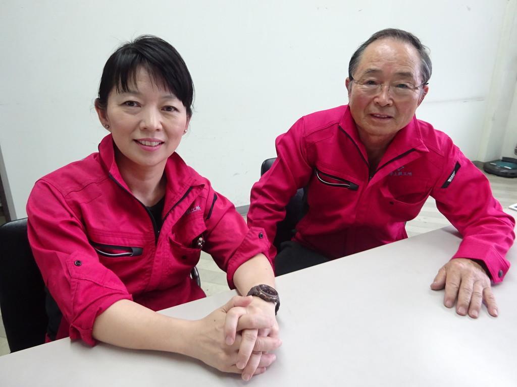 9月1日付で井上鉄工所社長に就任する井上裕子専務(左)と、井上博文社長=埼玉県上尾市