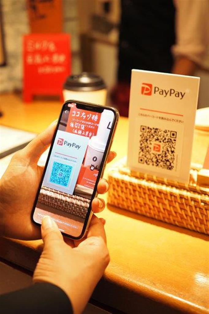 スマホでQRコードを読み取って支払う。写真は「PayPay」の決済シーン