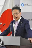 韓国の優遇国除外「日本経済への影響少ない」 経産相