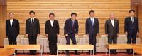 政府、徴用工訴訟の「対抗措置」否定 対韓輸出管理で答弁書