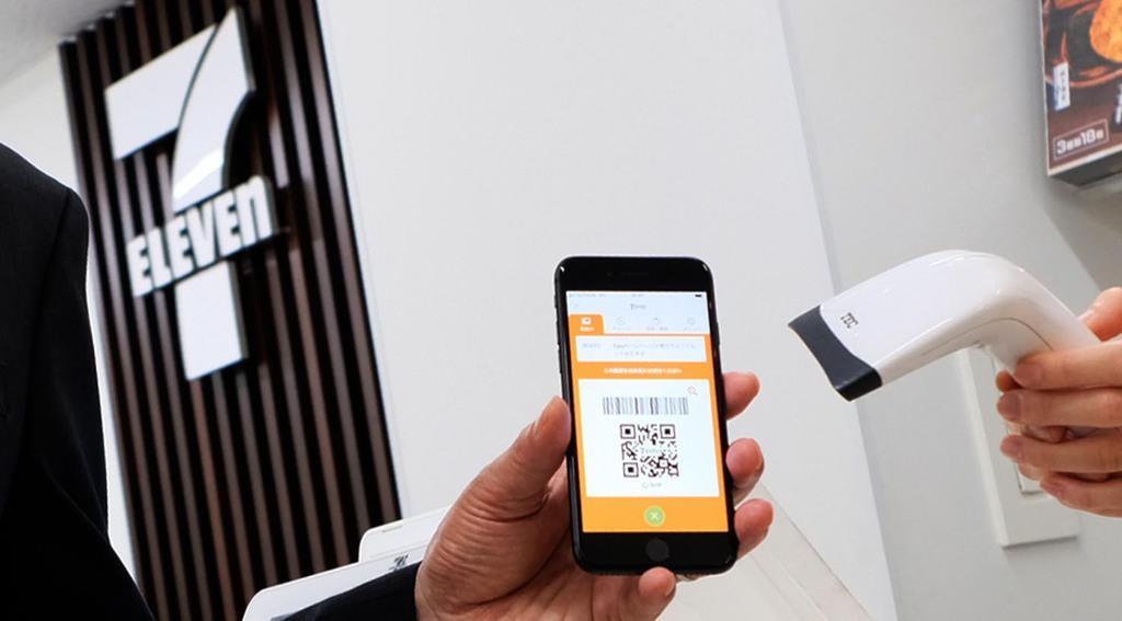廃止が決まったスマートフォン決済サービス「7pay(セブンペイ)」