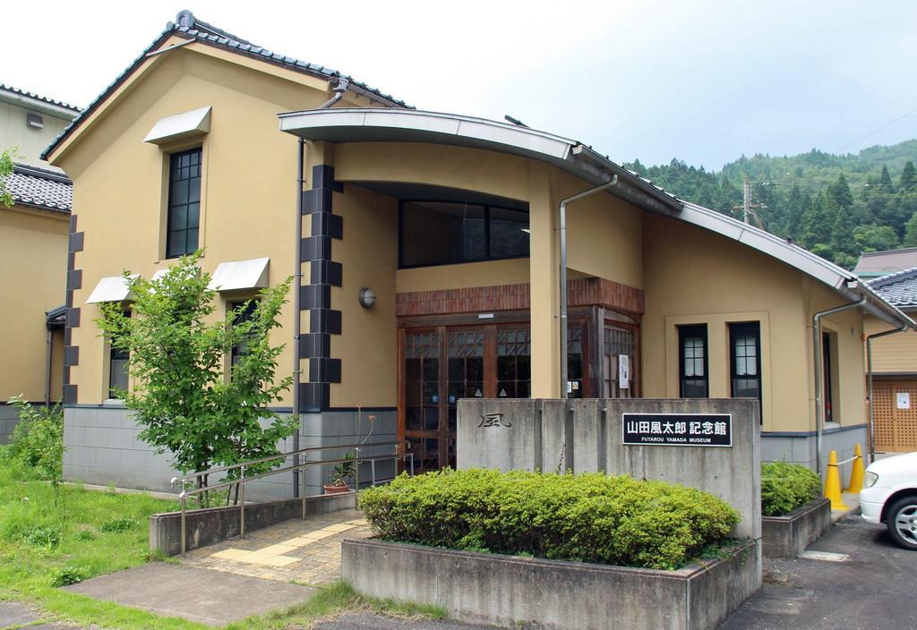 直筆原稿や写真などを展示する山田風太郎記念館=養父市