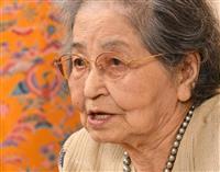負傷兵看護、空襲、原爆…死線くぐった96歳女性