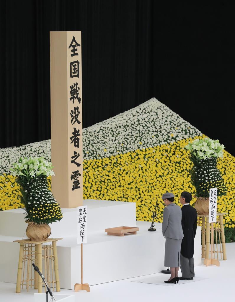 式典に出席され、お言葉を述べられる天皇、皇后両陛下=8月15日、東京都千代田区(早坂洋祐撮影)