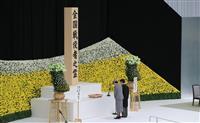 天皇陛下、即位後初のご臨席 令和初の全国戦没者追悼式