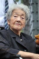 全国戦没者追悼式 最高齢参列者の内田ハルさん(97)「生きることは平和とともに」