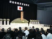 群馬県戦没者追悼式に1700人 「惨禍を繰り返すな」
