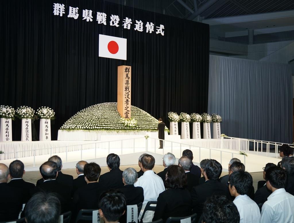 終戦の日の15日、約1700人が参加して行われた県戦没者追悼式=前橋市(柳原一哉撮影)