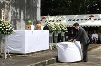 県忠霊塔で戦没者追悼式 千葉 森田知事は11年連続靖国参拝