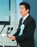 安倍首相 戦没者追悼式の式辞で 原爆・沖縄戦に初めて言及