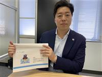 沖縄からプロ野球参入へ 元プロ野球投手らの壮大な挑戦