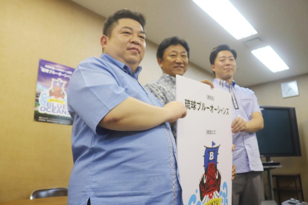 琉球ブルーオーシャンズの設立を発表した(左から)BASEの北川智哉社長、田尾安志氏、小林太志球団社長=7月18日、沖縄県庁