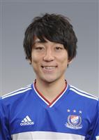 横浜M三好が契約解除 アントワープ移籍か