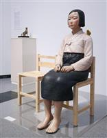 「表現の不自由」展の慰安婦像 スペイン実業家が購入 来年にも私設美術館で公開