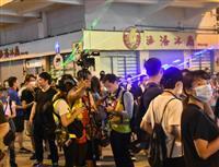 香港警察署にレーザー集中砲火 庁舎に落書きも…権威失墜、不信が拡大