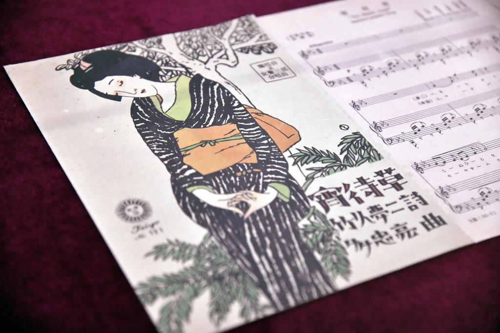 竹久夢二が描いた「宵待草」楽譜の表紙画。こちらは和服女性が描かれている(民音音楽博物館提供)