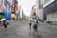 台風10号 大阪・ミナミは人もまばら