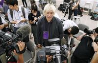 愛知の芸術祭企画展、混乱を謝罪 芸術監督の津田大介氏