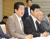 台風10号で安倍首相「引き続き警戒を」