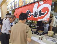佐野SAの店舗、一部再開 14日から営業休止、栃木