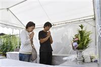京アニ、台風で一時撤去の献花台を再設置