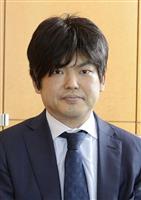 投資家で京大客員准教授の瀧本哲史さん死去