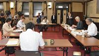 表現の自由で公開討論会 企画展中止めぐり検証委