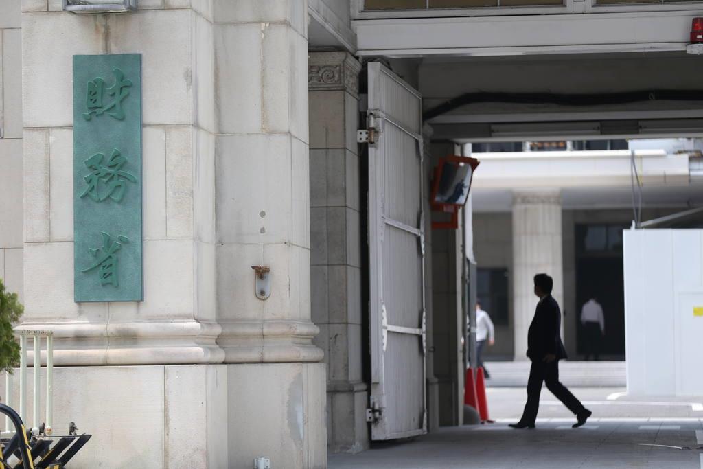 学校法人「森友学園」を巡る決裁文書改ざんで、中核的な役割を担った職員が駐英公使となることになった財務省