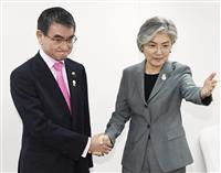 21日に北京で日中韓外相会談