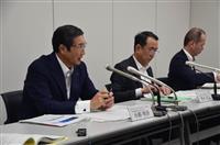 【経済インサイド】アサヒグループHD、電光石火の豪ビール事業1兆円超買収劇