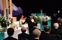 平和の尊さ若い世代に 静岡市で戦没者追悼式典