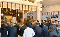 令和も平和と繁栄を 福岡県護国神社で慰霊祭