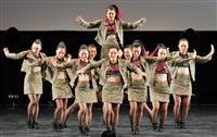 【日本高校ダンス部選手権】伊勢崎清明、初の優秀賞 「10人全員で楽しく踊れた」
