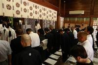 終戦の日 戦没者の冥福祈る 茨城県護国神社で慰霊祭
