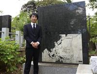 終戦の日 シンガー・ソングライター深谷亮人さん、亡き祖父に曲ささげる 茨城