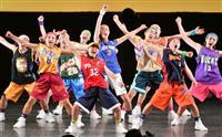 【日本高校ダンス部選手権】目黒日本大学が優秀賞 町田総合に産経新聞社賞