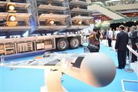 台湾が自主開発のレーダー攻撃用無人機を公開