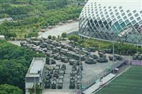 香港の大行進不許可 18日にデモ計画 中国武警は制圧訓練